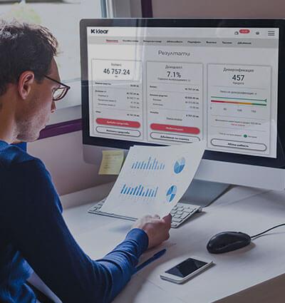 Loan portfolio - October 2019